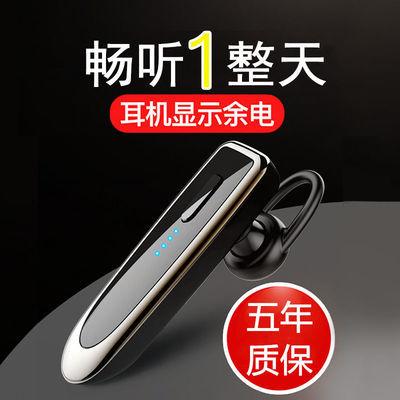 苹果无线挂耳式蓝牙耳机重低音超长待机开车华为vivo魅族oppo通用