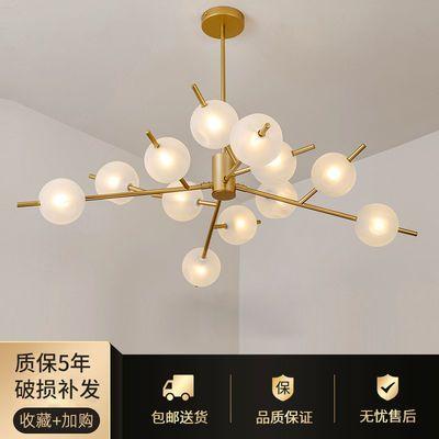 北欧灯具现代简约客厅ins餐厅吊灯卧室服装店创意个性魔豆分子灯