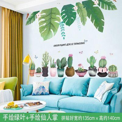 竹子墙贴画客厅电视背景墙装饰壁纸墙上贴画可移除自粘墙贴纸墙纸