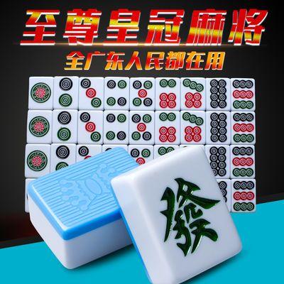 全自动麻将机至尊皇冠皇建机打麻将牌正磁42 44 46 48 50 52 54