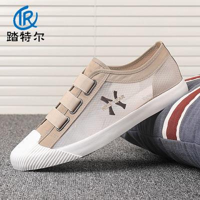 男鞋2020年新款春季韩版潮流休闲潮鞋百搭一脚蹬帆布布鞋男士板鞋