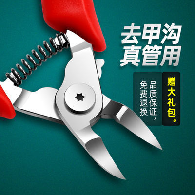 甲沟炎专用指甲刀套装美甲工具鹰嘴剪钳单个大号成人修脚神器死皮