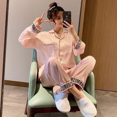 春秋新款女士睡衣冰丝绸开衫卡通韩版甜美套装学生夏季薄款家居服
