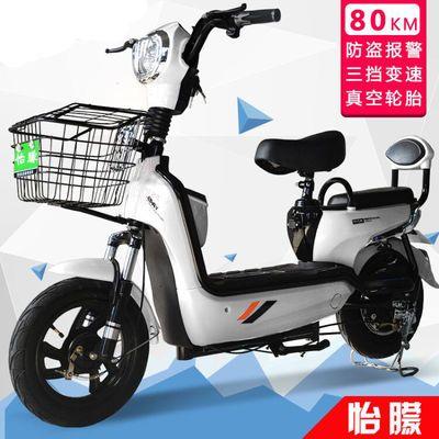 【怡朦】新款电动车成人电动自行车锂电池男女48V伏电瓶车代步车