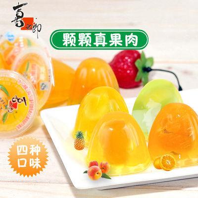 【高级果肉果汁】喜之郎蜜桔苹果菠萝多口味散装果冻1斤--4斤包邮
