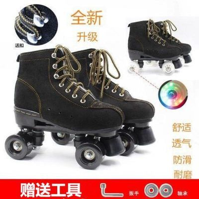 溜冰鞋旱冰鞋滑轮黑色带灯发亮闪光轮双排四轮滑鞋儿童成人男女款