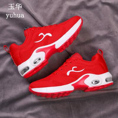 40154/玉华女鞋运动鞋女2021新款跑步鞋轻便网布透气鞋子学生韩版休闲鞋