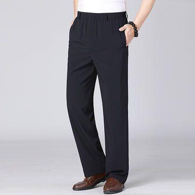 新款男士中老年夏季直筒长西裤宽松休闲裤爸爸薄款深档高腰冰丝裤