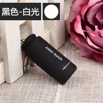 迷你手电筒led强光家用USB充电瞳孔笔灯便携式学生小手电钥匙扣灯
