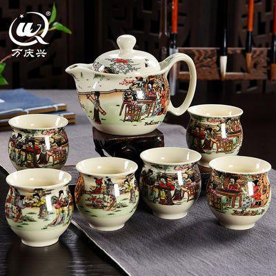 茶具套装家用整套陶瓷简约复古万庆兴功夫茶双层隔热防烫茶杯茶壶