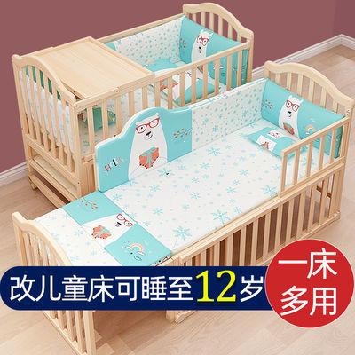 17740/婴儿床拼接大床实木无漆多功能bb摇篮床新生儿宝宝床可移动儿童床