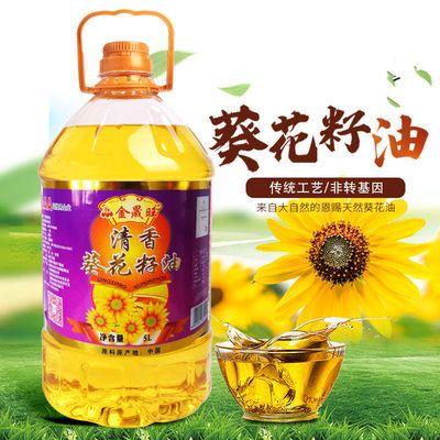 葵花籽油5L食用油5l非转基因食用油物理压榨瓜子油放心好油
