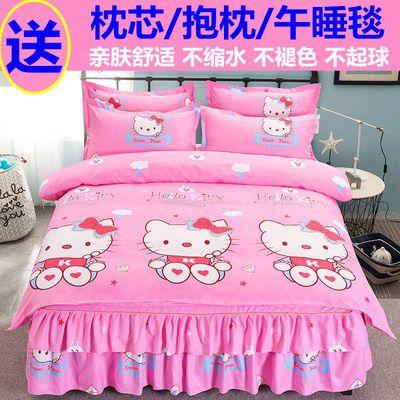 加厚磨毛床裙款四件套像纯棉全棉被套被罩婚庆床罩公主风床上用品