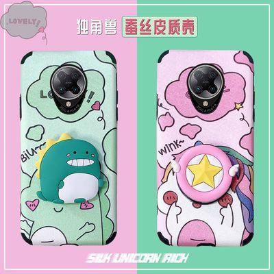 红米k30pro手机壳小米k30k20k20pro尊享版88anote8note8pro男女潮