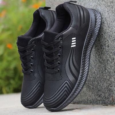 回力鞋子男春季运动鞋防臭防滑男鞋休闲韩版潮流工作鞋黑色百搭防
