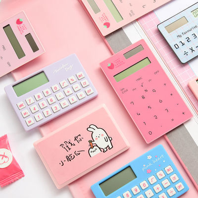 韩版创意卡通迷你学生用便携8位数卡片式小型计算器小清新计算机