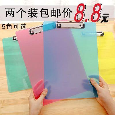板夹A4文件夹办公用品夹板文具书写板夹透明塑料记事板垫板写字板