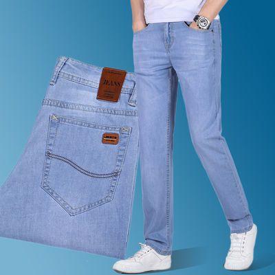 夏天新款浅色牛仔裤男直筒宽松薄款天蓝色浅蓝色弹力休闲长裤子软