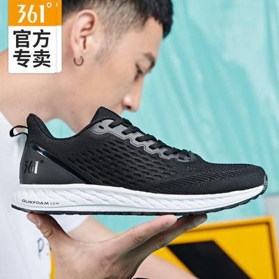 361度男鞋跑步鞋正品运动鞋2020夏季新款网面透气轻便休闲鞋综训