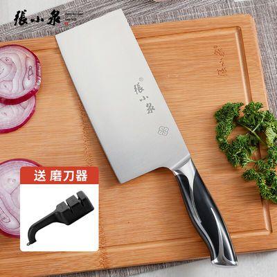 张小泉菜刀 家用厨师专用菜刀切丝切片刀免磨不锈钢菜刀厨房刀具拼多多优惠券领取