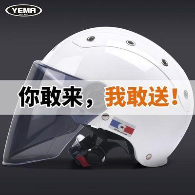 头盔女野马电动车安全四季通用夏季防晒防紫外线电瓶车帽子女头盔
