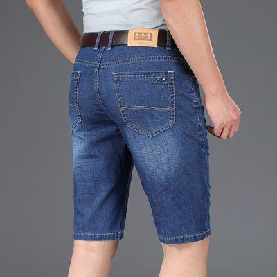 中裤男夏季透气薄款宽松直筒五分裤中年商务弹力时尚高腰男装短裤