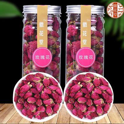 玫瑰花茶 新鲜平阴干玫瑰花 女泡茶喝的花草茶叶 50g~150g/罐装