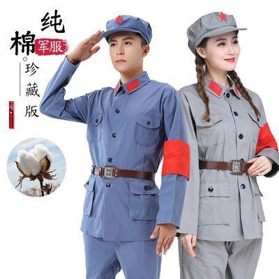纯棉红军演出服衣服八路军新四军舞台长征服装成人男女军装