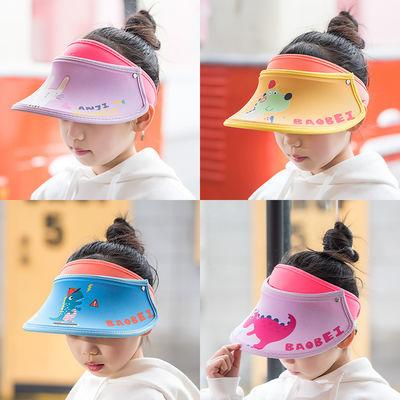 夏季儿童遮阳帽男童女童防晒帽防紫外线大帽檐空顶帽子宝宝太阳帽