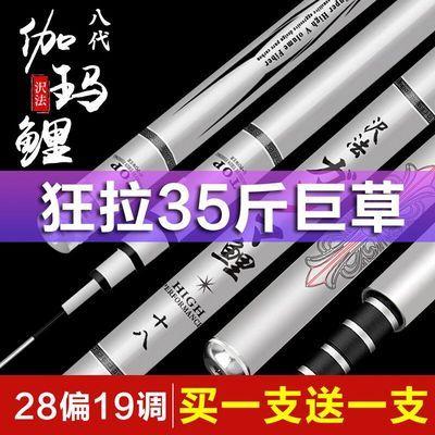 伽玛鲤鱼竿手竿日本进口碳素超轻超硬5.4米28调台钓竿钓鱼竿套装