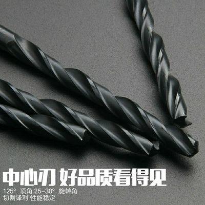 高速钢直柄麻花钻头木工打孔钻铁套装手电钻转头1-10mm文玩小钻头