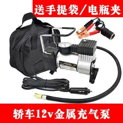 【真30缸】车载充气泵12v小轿车大功率汽车轮胎打气泵电动充气机