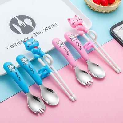 叉子勺子学习筷子儿童便携餐具盒套装弯头叉勺婴儿餐具304#不锈钢