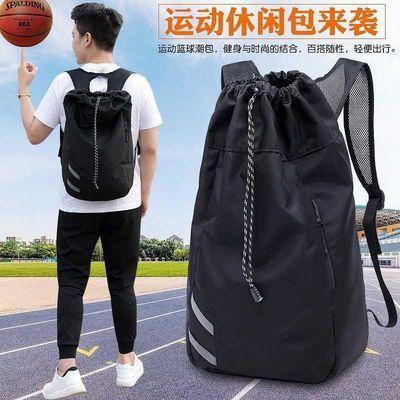 送爱打篮球的男生礼物纳袋子束口健身抽绳背包训练运动装备足球.4