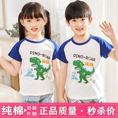 儿童短袖T恤纯棉男童t恤长袖春装新款洋气宝宝上衣童装半袖打底衫