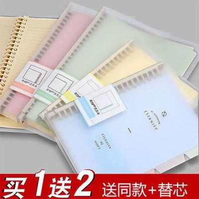 a4活页本可拆卸活页本横线本子批发b5活页纸笔记本子超厚可爱韩版