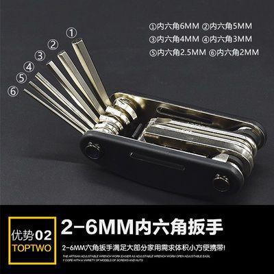 摩托车自行车维修组合工具16合一多功能螺丝刀套筒六内角组织包