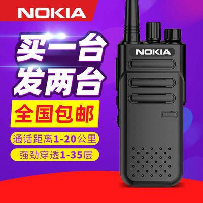 (一对价)诺基亚对讲机 大功率工地户外无线酒店手台民用50W公里
