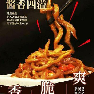 花语茉莉广西横县特产酱香木瓜丁木瓜丝拌饭拌面酱菜零食300g*2罐