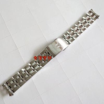 专用天PRC200 T17T014T461梭精钢表带1853优质不锈钢带19MM配件男