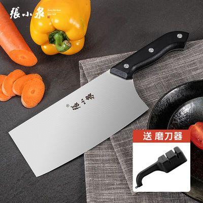 张小泉切片刀不锈钢中式家用厨房刀具切肉N5472厨师切菜刀