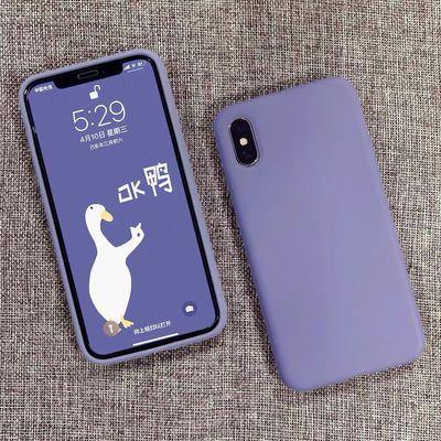 华为P30pro/P20/mote20/10液态硅胶nova4/3/2s荣耀V20/10/9手机壳