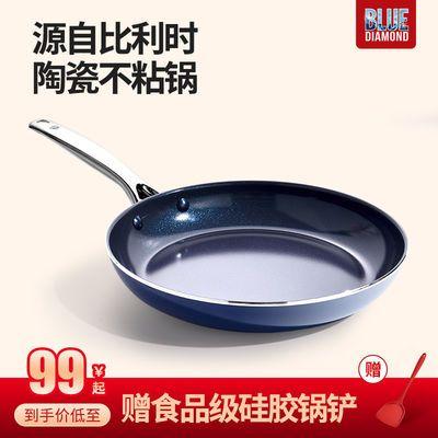 比利时蓝钻不粘锅平底锅家用煎锅牛排煎蛋煎饼神器电磁炉煤气锅具