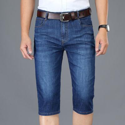 七分牛仔裤男夏季宽松薄款直筒高腰休闲弹力中裤时尚透气商务裤子