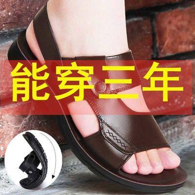 【爆款沙滩鞋】新款男鞋凉鞋男士拖鞋男拖鞋夏季男凉拖鞋浴沙滩鞋