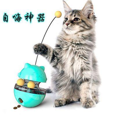 猫咪玩具套装狗狗漏食球逗猫棒不倒翁自动喂食器自嗨解闷宠物用品