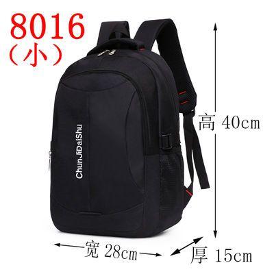 书包男女双肩包初中生小学生书包韩版大容量休闲简约旅行电脑背包