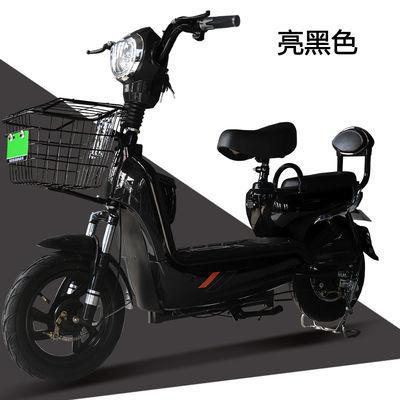 七彩飞扬电动车48V伏电瓶车长跑王成人电动自行车家用代步车包邮
