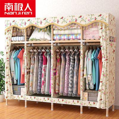 【南极人】简易衣柜大号加粗实木布衣柜衣橱收纳柜衣柜收纳架