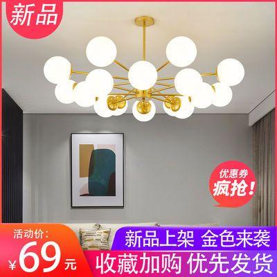 北欧魔豆吊灯客厅灯套餐现代简约创意个性卧室餐厅灯具灯饰分子灯